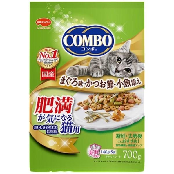コンボ キャット 肥満が気になる猫用 700g(140gx5)