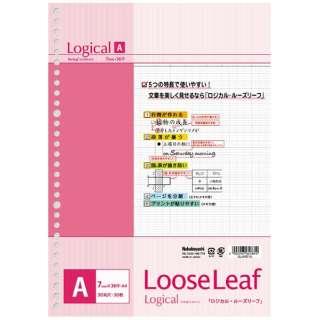 ロジカルルーズリーフ(A4・A罫・50枚) LL-A401A