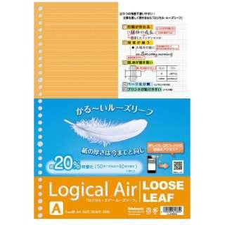 ロジカル・エアー 軽量ルーズリーフ(A4・A罫・50枚) LL-A402A