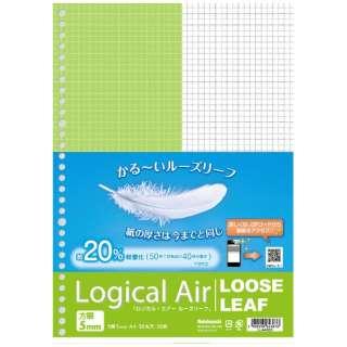 ロジカル・エアー 軽量ルーズリーフ(A4・5mm方眼・100枚) LL-A402S