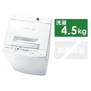 AW-45M7-W 全自動洗濯機 ピュアホワイト [洗濯4.5kg /乾燥機能無 /上開き]