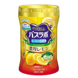 HERS(バスラボ)ボトル 濃厚レモンの香り(640g) [入浴剤]
