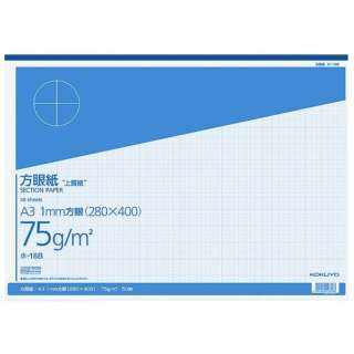 上質方眼紙 はぎ取りタイプ A3 1mm方眼 ブルー刷り 50枚 ホ-18B