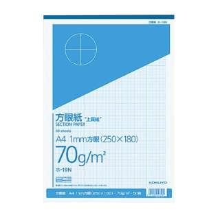 上質方眼紙 はぎ取りタイプ A4 1mm方眼 ブルー刷り 50枚 ホ-19N