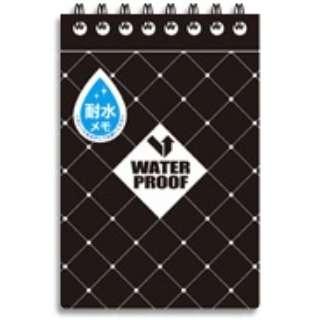 [メモ帳]耐水メモ SP(75×110mm・6mm横罫・40枚) PW1577 ブラック