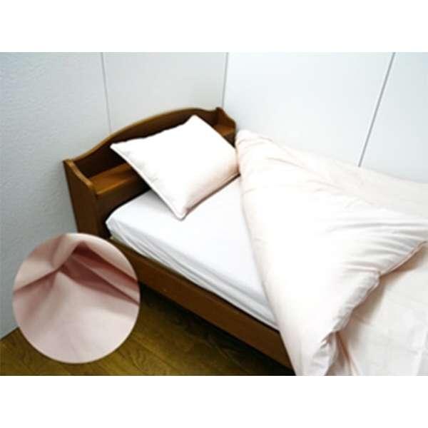 【掛ふとんカバー】NO!NO!アレル掛けカバー ジュニアサイズ(135×185cm/ピンク)