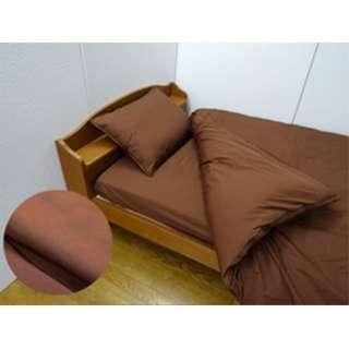【ボックスシーツ】NO!NO!アレルボックスシーツ シングルサイズ(100×200×30cm/ブラウン)