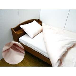 【ボックスシーツ】NO!NO!アレルボックスシーツ セミダブルサイズ(120×200×30cm/ピンク)