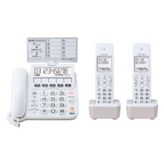 TF-SE16W 電話機 ホワイト [子機2台 /コードレス]