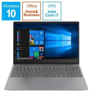 Lenovo ideapad 330S 15.6型ノートPC[Office付き・Win10 Home・Core i7・HDD 1TB・メモリ 8GB]2018年7月モデル 81F5007TJP プラチナグレー