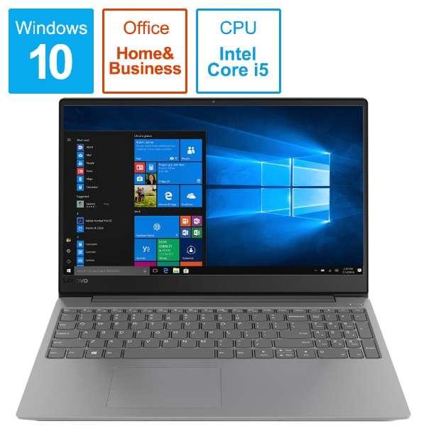Lenovo ideapad 330S 15.6型ノートPC[Office付き・Win10 Home・Core i5・HDD 1TB・メモリ 8GB]2018年7月モデル 81F5008YJP プラチナグレー [intel Core i5]