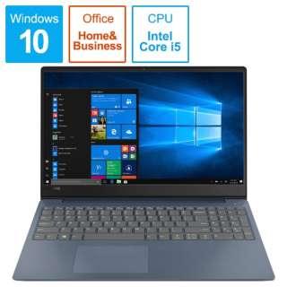 Lenovo ideapad 330S 15.6型ノートPC[Office付き・Win10 Home・Core i5・HDD 1TB・メモリ 8GB]2018年8月モデル 81F50091JP ミッドナイトブルー [15.6型]