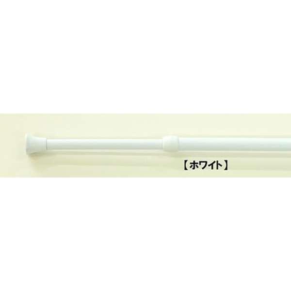KTSミニポール M(70-120cm) ホワイト