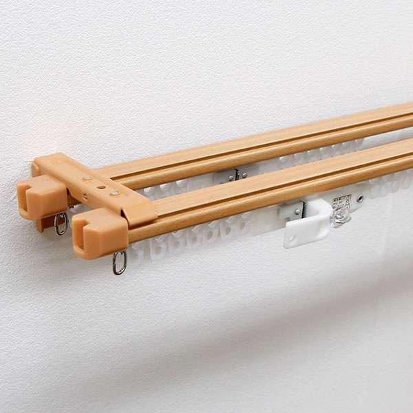 伸縮カーテンレール クロスライド 3m用(160-300cm) ダブル ミディアムウッド
