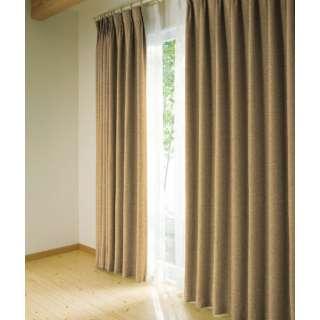 ドレープカーテン シャロット(100×200cm/ブラウン)