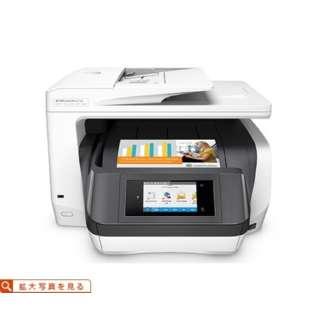 D9L20A#ABJ インクジェット複合機 OfficeJet Pro 8730 ホワイト [L判~A4]