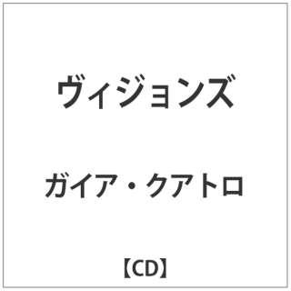 ガイア・クアトロ/ VISIONS 【CD】