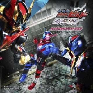 (V.A.)/ 劇場版 仮面ライダービルド Be The One オリジナルサウンドトラック 【CD】
