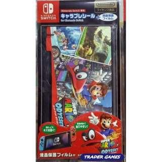 キャラプレシール for Nintendo Switch / スーパーマリオオデッセイR NNC-SSW-03 【Switch】