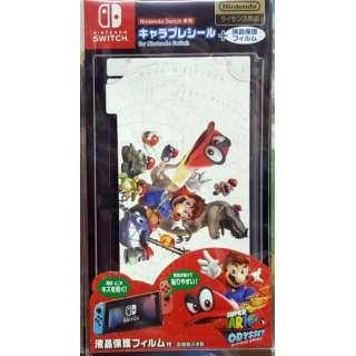 キャラプレシール for Nintendo Switch / スーパーマリオオデッセイW NNC-SSW-04 【Switch】