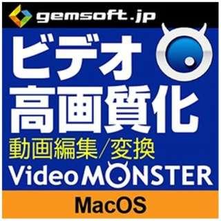 VideoMONSTER~ビデオを簡単キレイに高画質化・編集・変換!DL 【ダウンロード版】