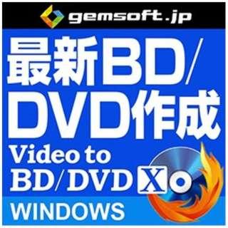 VideotoBD/DVDX~高品質BD/DVDをカンタン作成DLW 【ダウンロード版】