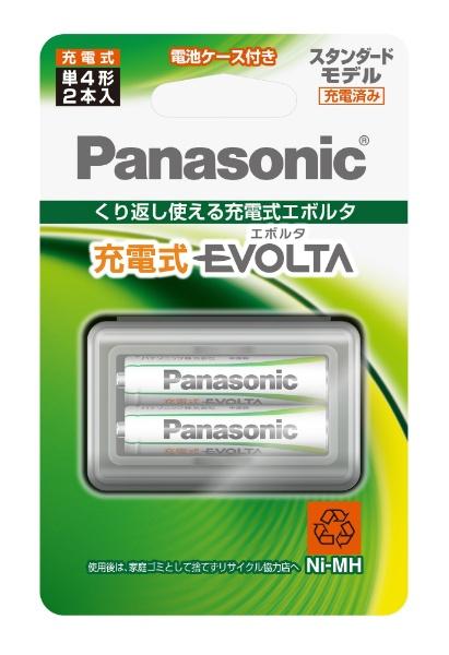 パナソニック エボルタ 充電式 単4形 2本パック BK-4MLE2BC