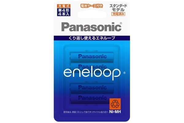 パナソニック「エネループ(eneloop)」BK-4MCC/4C(単4形)