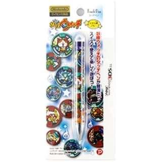 New3DSLL妖怪ウォッチタッチペンメダル柄ブルー 【3DS】