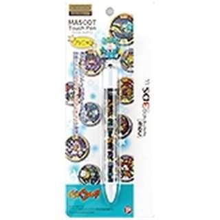 妖怪ウォッチ Newニンテンドー3DS LL 対応 マスコットタッチペン ブシニャンVer. YW-20B 【New3DS LL】