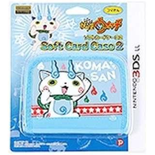 妖怪ウォッチ ニンテンドー3DS LL ソフトカードケース2 コマさんVer. YW-22B 【3DS LL】