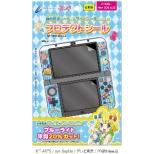 プリパラ プロテクトシール(New 3DS LL用) Candy Alamode PPG02-2 【New3DS LL】