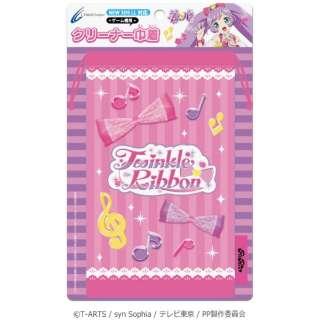 プリパラ ゲーム機用クリーナー巾着(New 3DS LL用) Twinkle Ribbon PPG01-1 【New3DS LL】