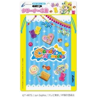 プリパラ ゲーム機用クリーナー巾着(New 3DS LL用) Candy Alamode PPG01-2 【New3DS LL】