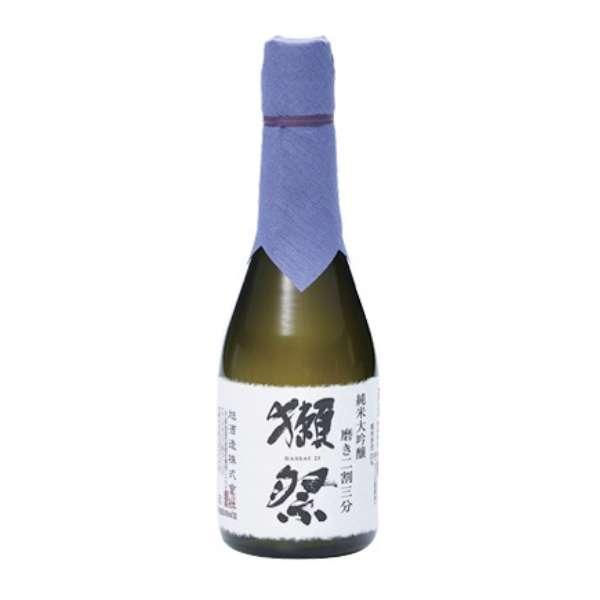 【ビック酒販正規取り扱い店舗限定】 獺祭(だっさい) 純米大吟醸 磨き二割三分 180ml【日本酒・清酒】
