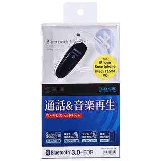 MM-BTMH31NBK ヘッドセット ブラック [ワイヤレス(Bluetooth)+有線 /片耳 /イヤフックタイプ]