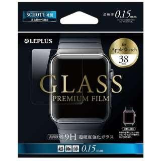 GLASS Premium Film for Apple Watch 38mm