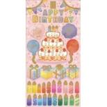 マスキングステッカー Happy Birthday W01-SMK-0012