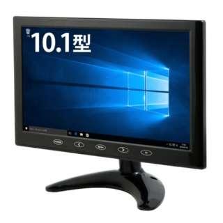 マルチモニター ブラック LCD10HVR-IPS [ワイド /フルWXGA(1366×768)]