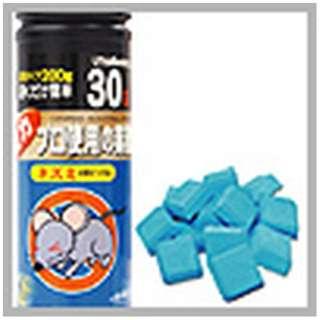 コイコイねずみ 忌避剤 ネズミを寄せつけない 200g KZ-0427