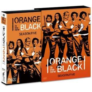 オレンジ・イズ・ニュー・ブラック シーズン5 DVD コンプリートBOX 【DVD】