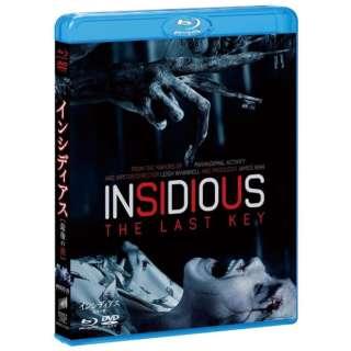 インシディアス 最後の鍵 ブルーレイ&DVDセット 【ブルーレイ】