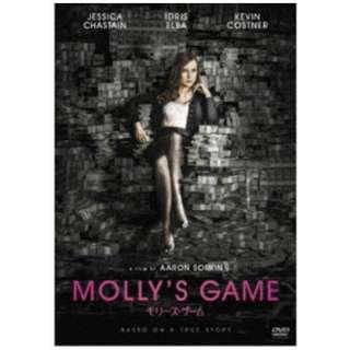 モリーズ・ゲーム 【DVD】