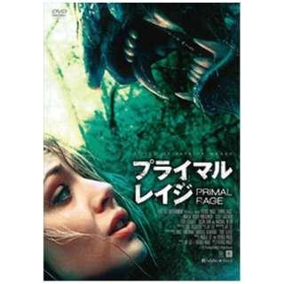 プライマル・レイジ 【DVD】