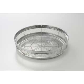 食道楽盆ザル&トレーセット30cm