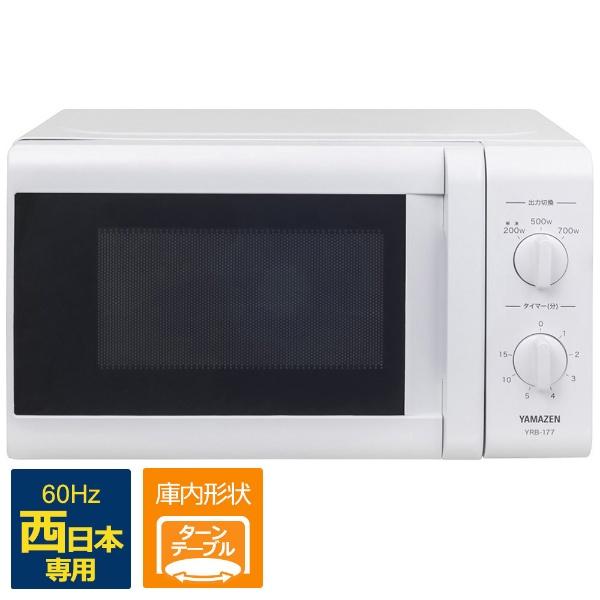 YRB-177(W)6 [60Hz専用(西日本)]