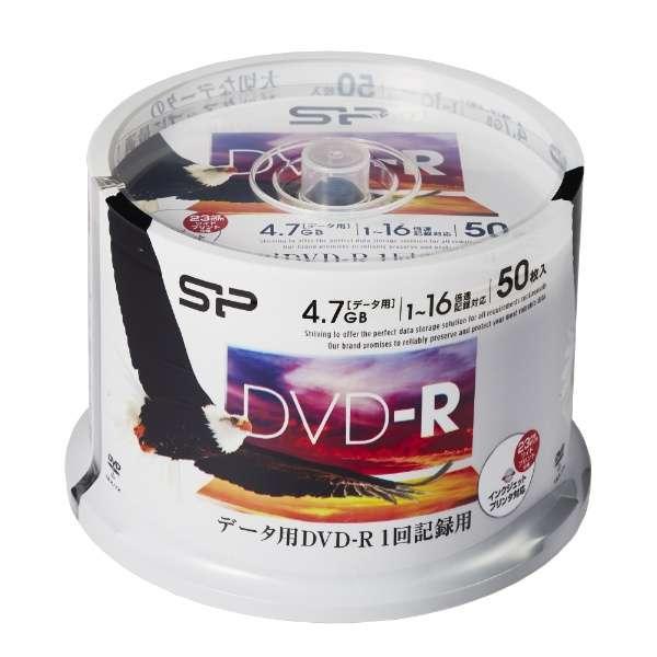 SPDR47PWC50S データ用DVD-R [50枚 /4.7GB /インクジェットプリンター対応]