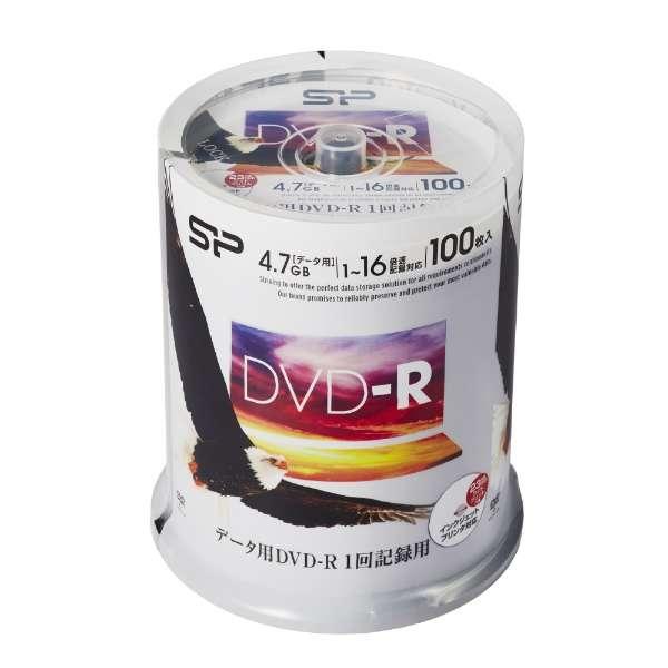 SPDR47PWC100S データ用DVD-R [100枚 /4.7GB /インクジェットプリンター対応]