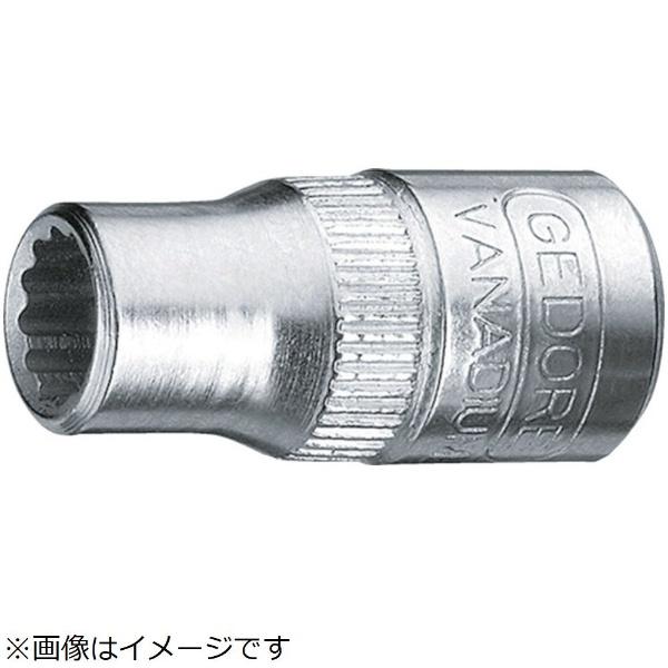 ゲドレー社 GEDORE 1角ソケット8mm 差込角6.35mm