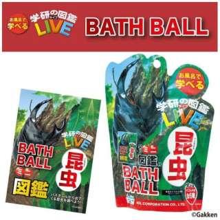 GKN0201 学研の図鑑ライブ 昆虫バスボール